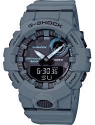 Наручные часы Casio GBA-800UC-2AER