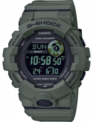 Наручные часы Casio GBD-800UC-3ER