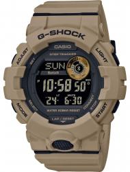 Наручные часы Casio GBD-800UC-5ER