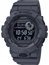 Наручные часы Casio GBD-800UC-8ER