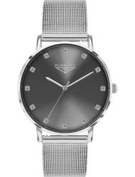 Наручные часы 33 ELEMENT 331901