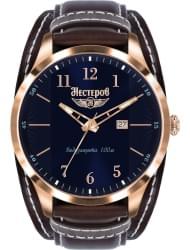 Наручные часы Нестеров H0983C52-15B