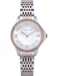 Наручные часы Cerruti 1881 CRM22603