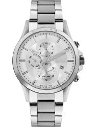 Наручные часы Lee Cooper LC06555.330