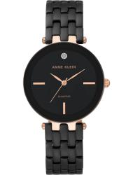 Наручные часы Anne Klein 3310BKRG