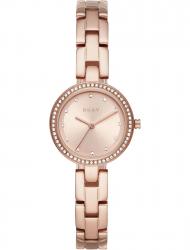 Наручные часы DKNY NY2826