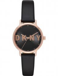 Наручные часы DKNY NY2842
