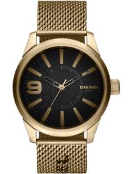Наручные часы Diesel DZ1899