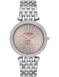 Наручные часы Michael Kors MK4407