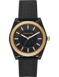 Наручные часы Michael Kors MK6703