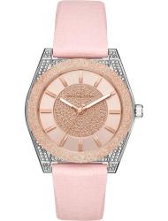 Наручные часы Michael Kors MK6704