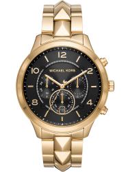 Наручные часы Michael Kors MK6712