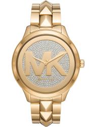 Наручные часы Michael Kors MK6714