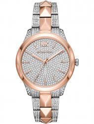 Наручные часы Michael Kors MK6716