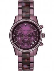 Наручные часы Michael Kors MK6720
