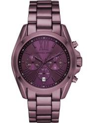 Наручные часы Michael Kors MK6721
