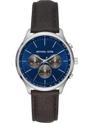 Наручные часы Michael Kors MK8721