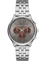 Наручные часы Michael Kors MK8723