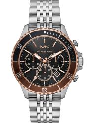 Наручные часы Michael Kors MK8725
