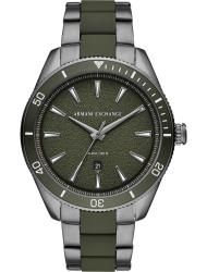 Наручные часы Armani Exchange AX1833