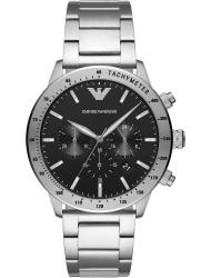 Наручные часы Emporio Armani AR11241