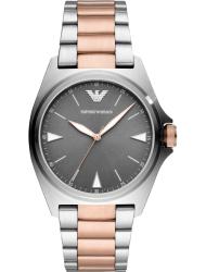 Наручные часы Emporio Armani AR11256