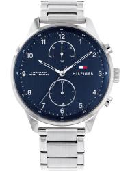 Наручные часы Tommy Hilfiger 1791575