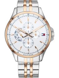 Наручные часы Tommy Hilfiger 1791617