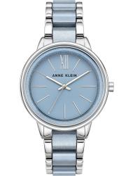 Наручные часы Anne Klein 1413LBSV