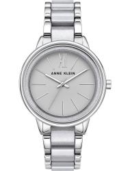 Наручные часы Anne Klein 1413LGSV