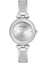 Наручные часы Anne Klein 1981LGSV