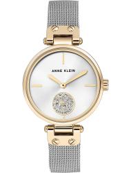 Наручные часы Anne Klein 3001SVTT