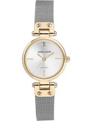 Наручные часы Anne Klein 3003SVTT