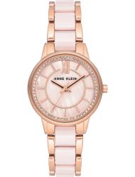 Наручные часы Anne Klein 3344LPRG