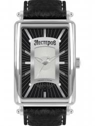 Наручные часы Нестеров H0264B02-00K