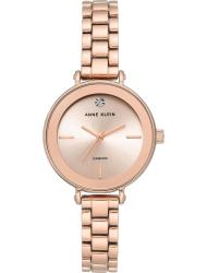 Наручные часы Anne Klein 3386RGRG