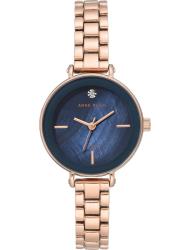 Наручные часы Anne Klein 3386NMRG