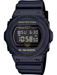 Наручные часы Casio DW-5700BBM-1ER
