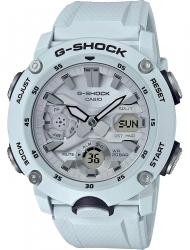 Наручные часы Casio GA-2000S-7AER