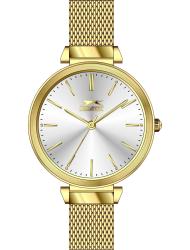 Наручные часы Slazenger SL.9.6159.3.05