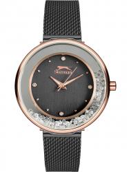 Наручные часы Slazenger SL.9.6178.3.06