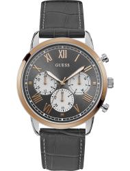 Наручные часы Guess W1261G5