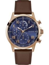 Наручные часы Guess GW0011G4