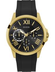 Наручные часы Guess GW0012G2