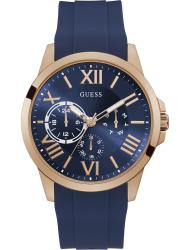 Наручные часы Guess GW0012G3