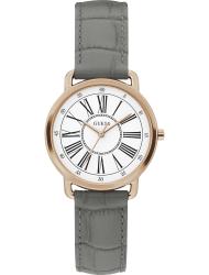 Наручные часы Guess W1285L3