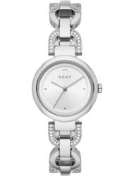 Наручные часы DKNY NY2849