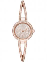 Наручные часы DKNY NY2853
