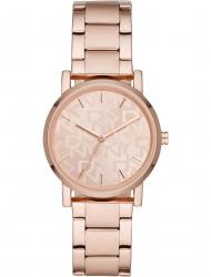 Наручные часы DKNY NY2854
