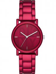 Наручные часы DKNY NY2855